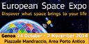 Le tecnologie spaziali per il settore agricolo: S4A al prossimo European Space Expo di Genova